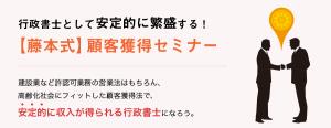 fujimoto_video