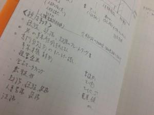 2-2_techo_nakami
