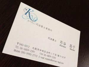 2_meishi