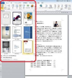 book_05_trim