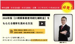 3月22日動画ページ写真