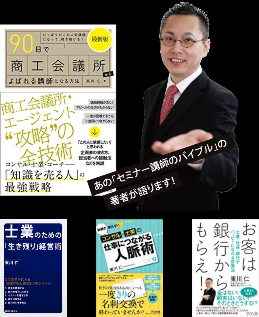 東川出版書籍
