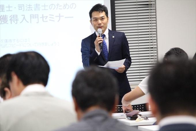 藤本セミナー風景2019-3